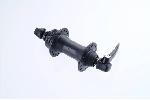 Shimano Shimano Hone (HB-M600) első kerékagy